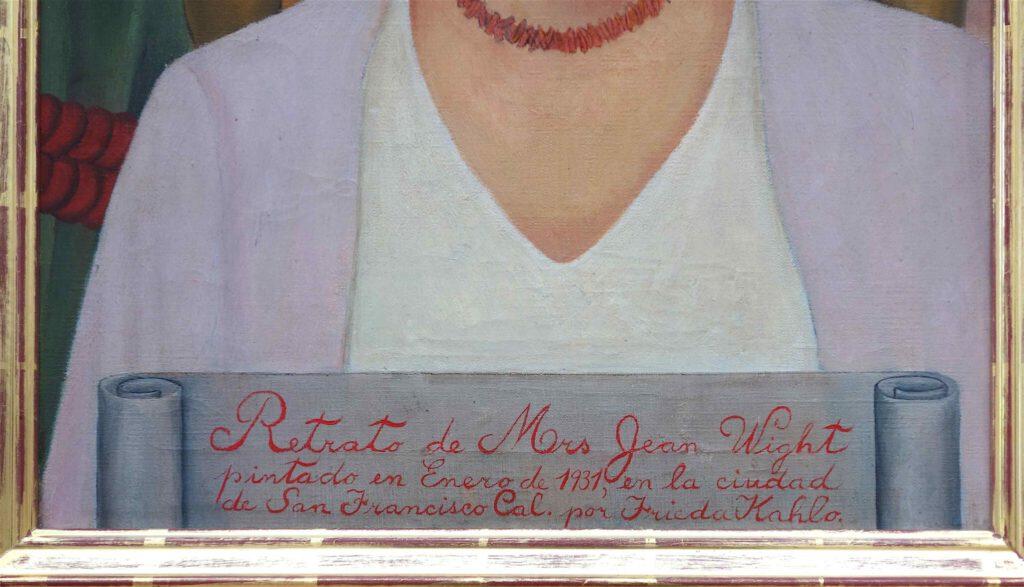 フリーダ・カーロ「ジーン・ワイト夫人の肖像画」 キャンバスに油彩、63.5 x 46 センチ、部分、1931年 (Berggruen Collection)
