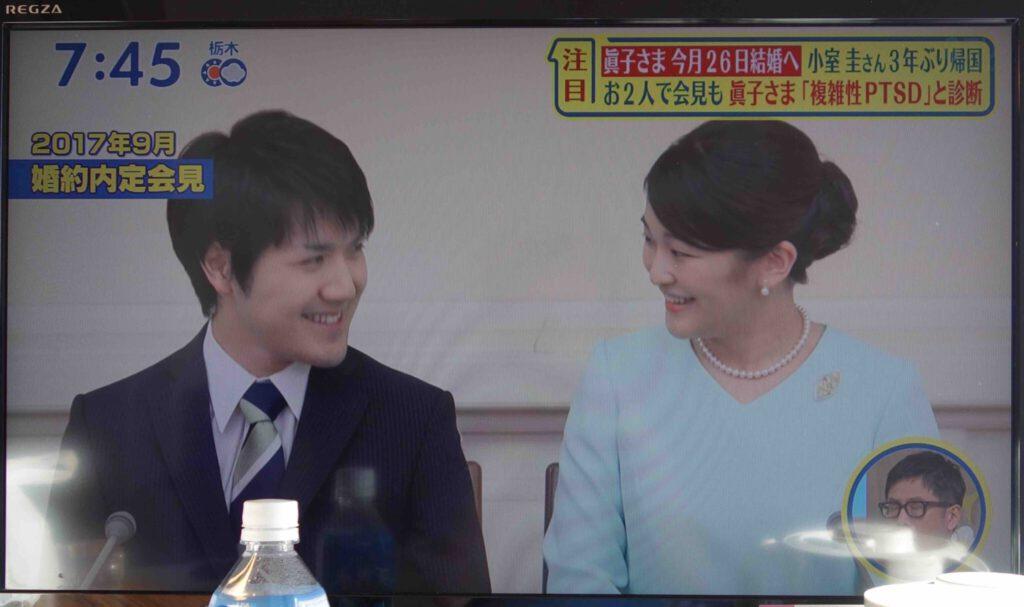 令和3年10月3日、日本テレビ、朝のニュース、7:42 〜 7:45 f