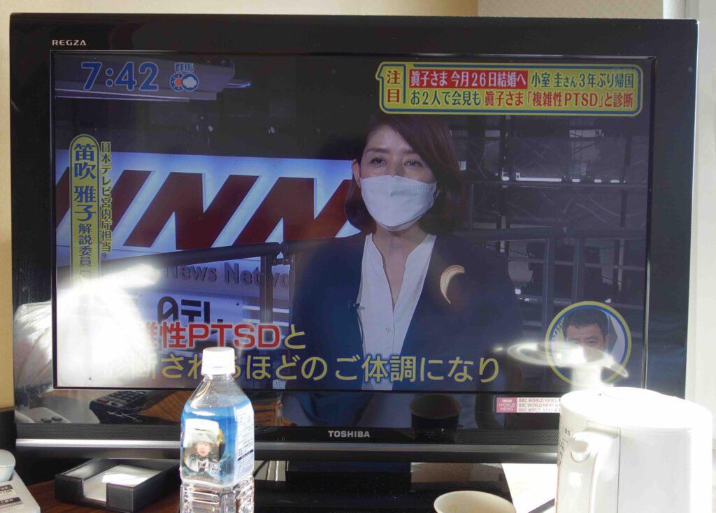 令和3年10月3日、Nippon News Network 日本テレビ、朝のニュース、7:42 〜 7:45 a