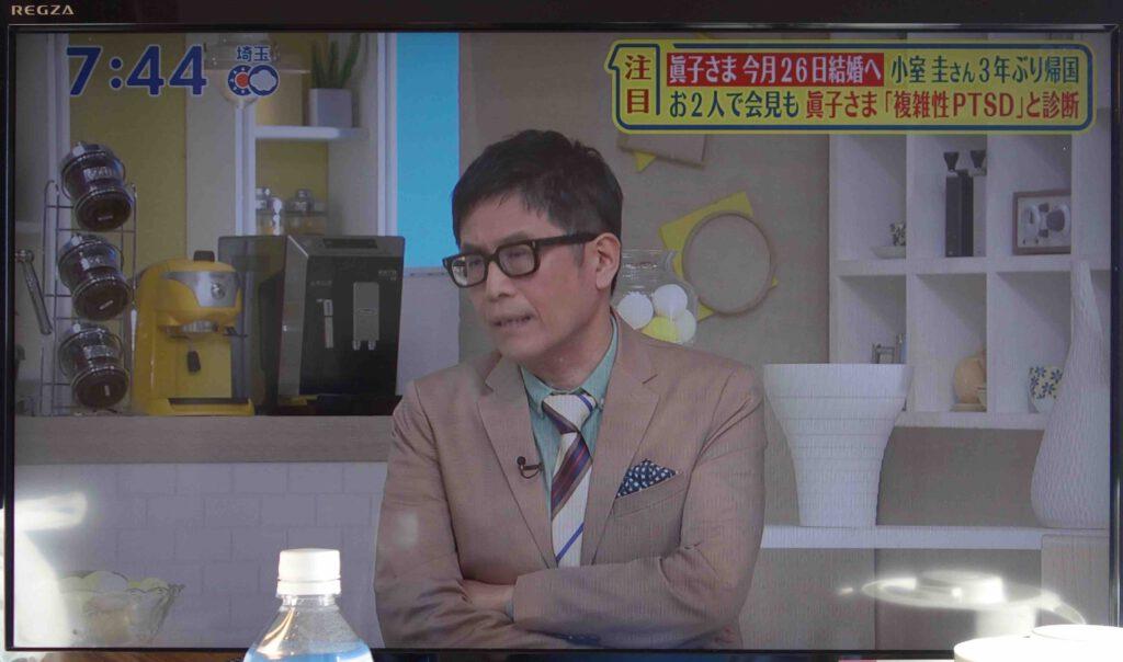 日本テレビ、朝のニュース、7:42 〜 7:45 e