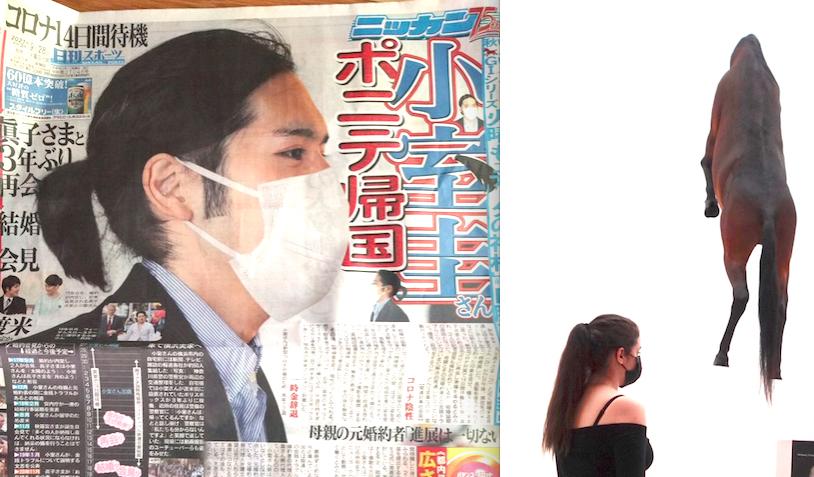 日本文化論:ポニテ帰国とその他の事件を巡り