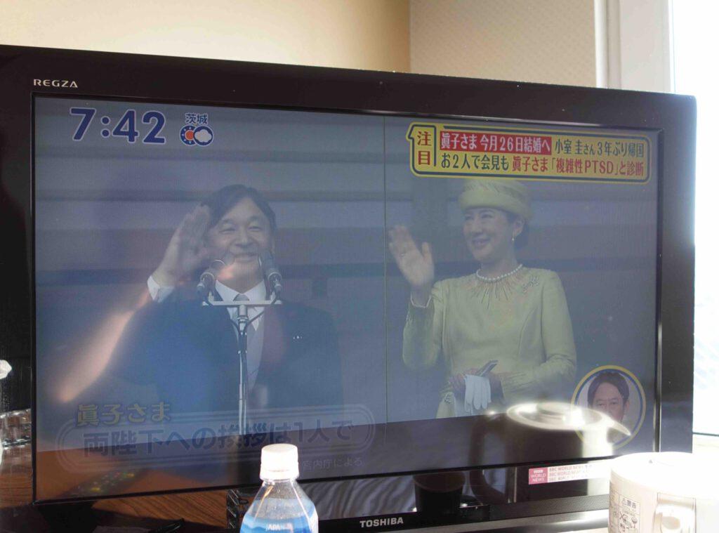 10月3日、Nippon News Network 日本テレビ、朝のニュース、7:42 〜 7:45 b
