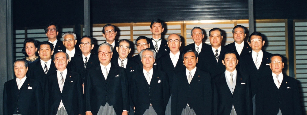 1994:6