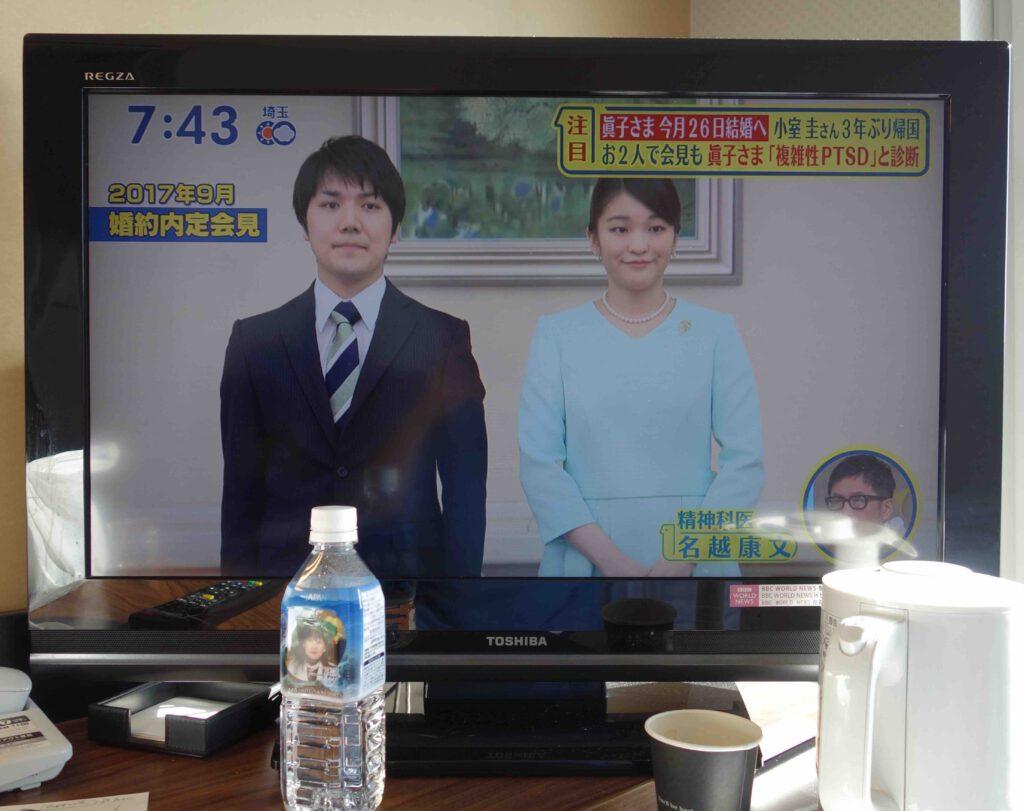 3日、Nippon News Network 日本テレビ、朝のニュース、7:42 〜 7:45 c