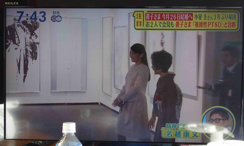 Nippon News Network 日本テレビ、朝のニュース、7:42 〜 7:45 d