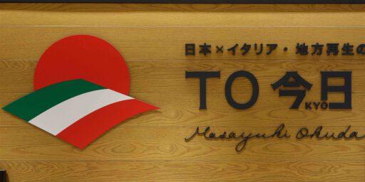 ピクチャリング・東京:ある普通の日。(13)